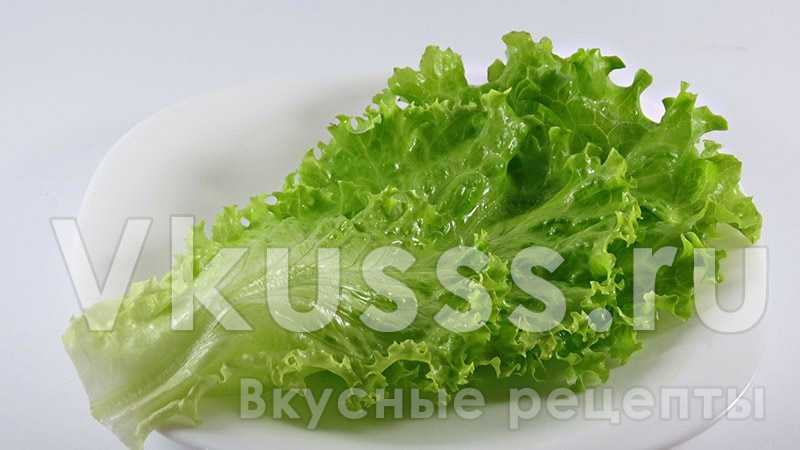 Зелень для салата Цезарь