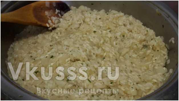 Рис для ризотто с шампиньонами