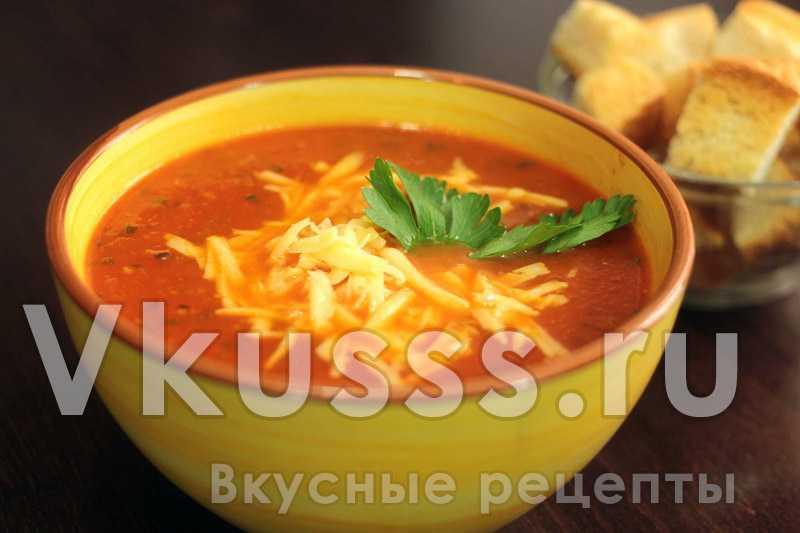 Готовый томатный суп-пюре