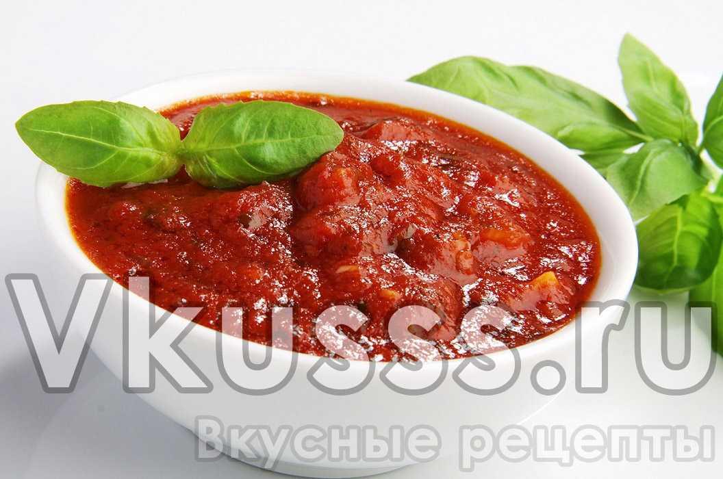 Готовый томатный соус
