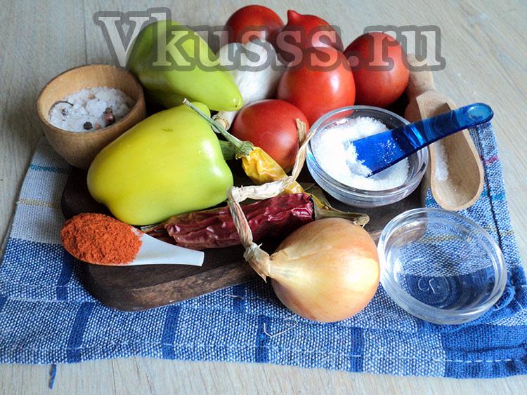 аджика на зиму рецепт приготовления: ингредиенты