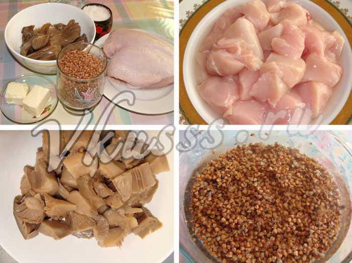курица с гречкой в горшочке рецепт пошагово