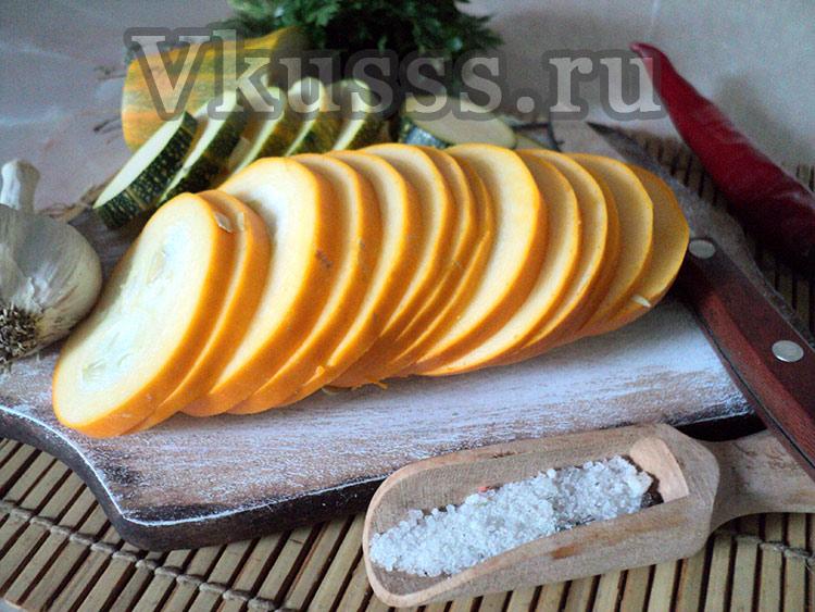 маринованные кабачки на зиму рецепт