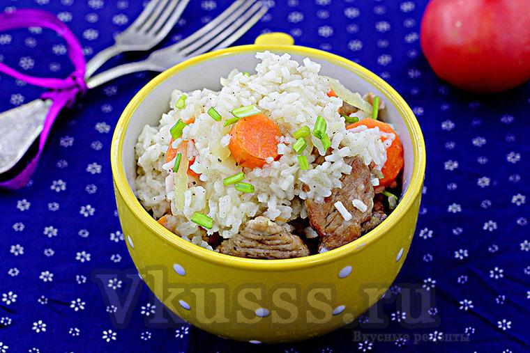 Свинина с рисом морковью и луком
