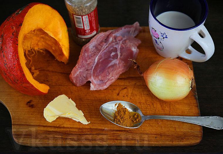 Продукты для супа пюре из тыквы