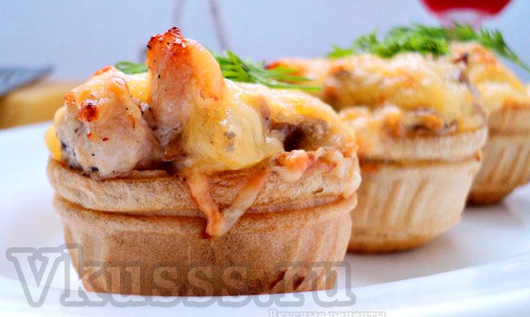 Жульен с курицей и грибами в тарталетках: рецепт с фото