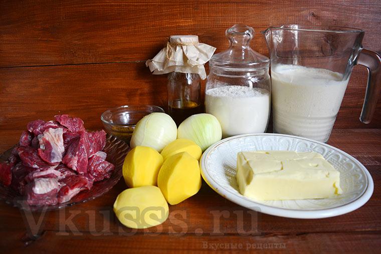 Продукты для татарских треугольников с мясом