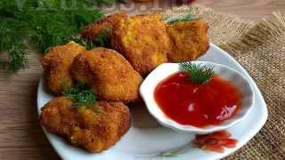 Наггетсы куриные — рецепт в домашних условиях