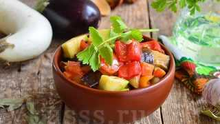 Рагу из овощей с баклажанами и кабачками: рецепт (фото)