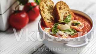 Томатный суп-пюре - вкусный рецепт (пошагово)