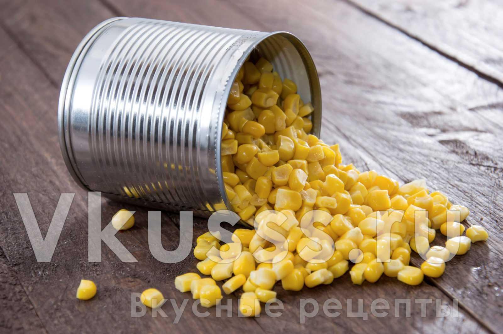 Кукуруза для салата из крабовых палочек