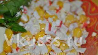 Как приготовить салат из крабовых палочек с кукурузой?
