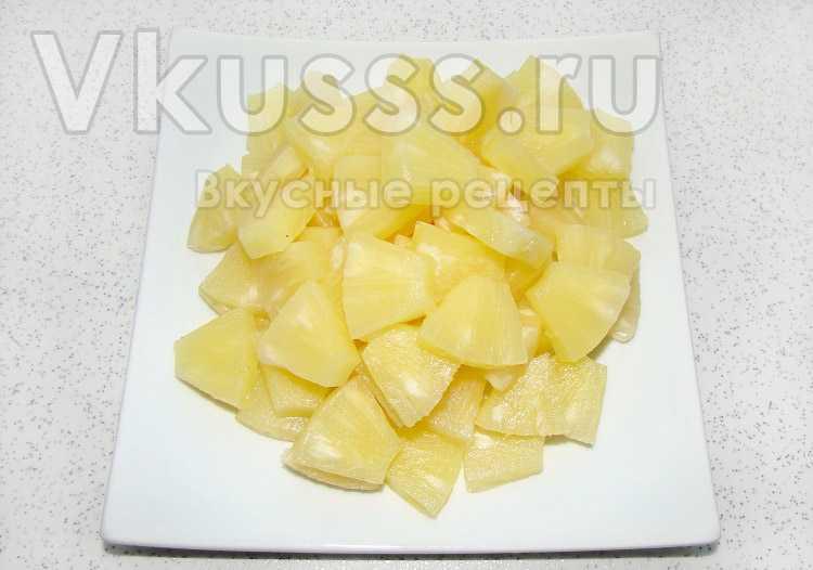 Ананасы для салата