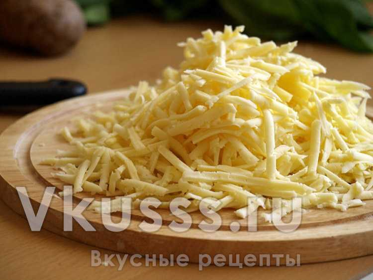 Сыр для салата