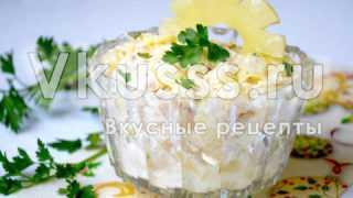 Куриный салат с ананасами (пошаговый рецепт с фото)