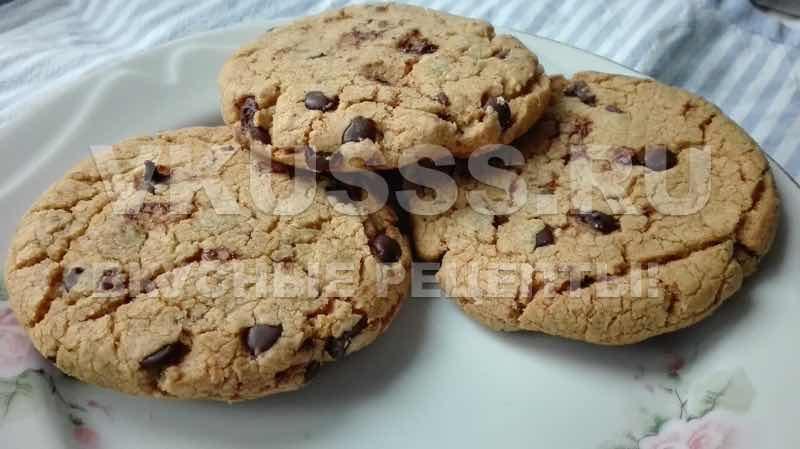 Печенье из starbucks