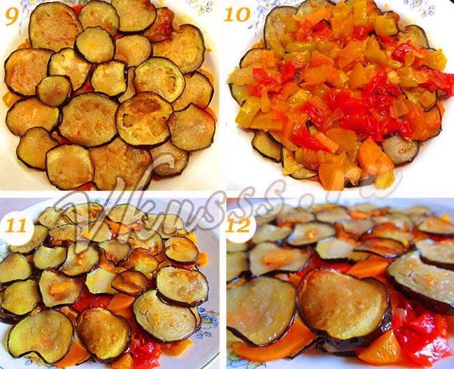 выкладываем баклажаны и овощи слоями