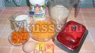 Кексы из тыквы: рецепт с фото пошагового приготовления