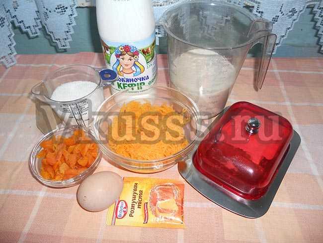 Кексы из тыквы: продукты для рецепта