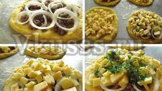 Вкусная мини пицца: пошаговый рецепт с фото (разные начинки)