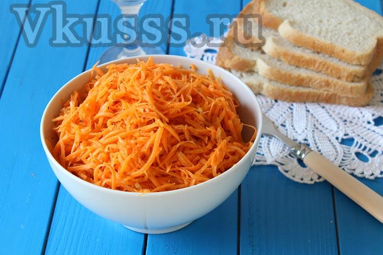 как сделать вкусную морковку по-корейски рецепт