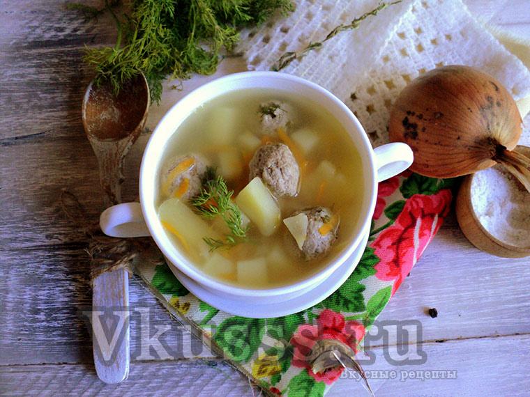 Суп с фрикадельками: пошаговый рецепт приготовления
